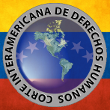 Thumb_democraciaenjuego-logo1-110px
