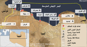 Thumb_110320014804_libya