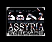 Thumb_assyria-rosie-malek-yonan