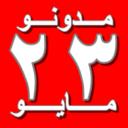 Thumb_avatar_24747128570d_128