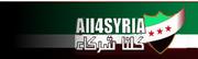 Thumb_all4s-logo5