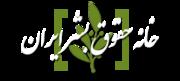 Thumb_logorahana-300x135