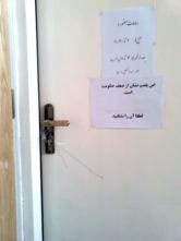Thumb_sealed-door1