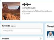 Thumb_mujtahidd