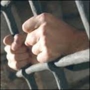 Thumb_jail