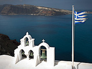 Thumb_greece_flag_house_200