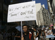 Thumb_s-hong-kong-protests-large