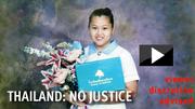 Thumb_2012-thailand-no-justice