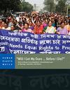 Thumb_bangladesh0912_reportcover