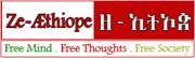 Thumb_ze-aethiopia