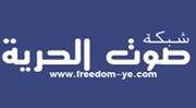 Thumb_freedom-logo