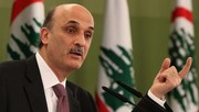 Thumb_lebanese_forces_chief_samir_geagea