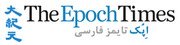 Thumb_persian-et-logo