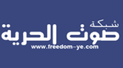 Thumb_freedom-logo