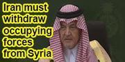 Thumb_20141014222120125902051_saudi-foreign-minister-prince-saud-al-faisal-