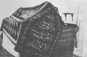 Thumb_tomb_of_suleyman_shah1