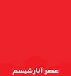 Thumb_anar-logo